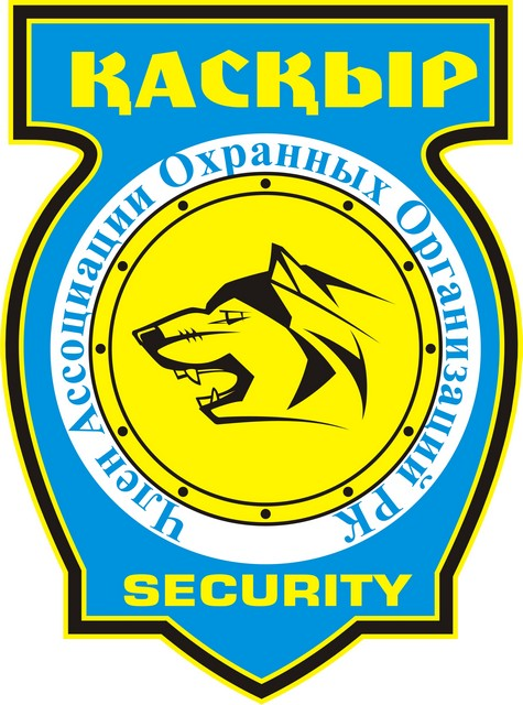 Каскыр Security